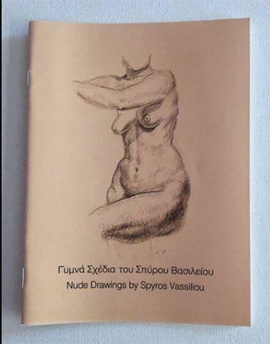 Booklet of Nude drawings